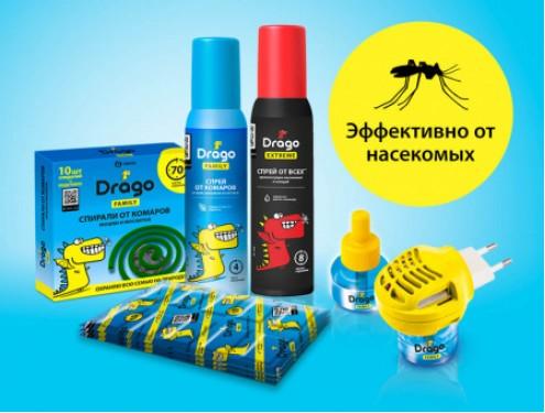 Инсектициды репеленты