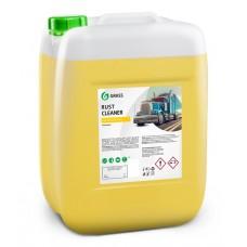 """Моющее средство """"Rust Cleaner"""" для очистки дисков и баков (21 кг)"""