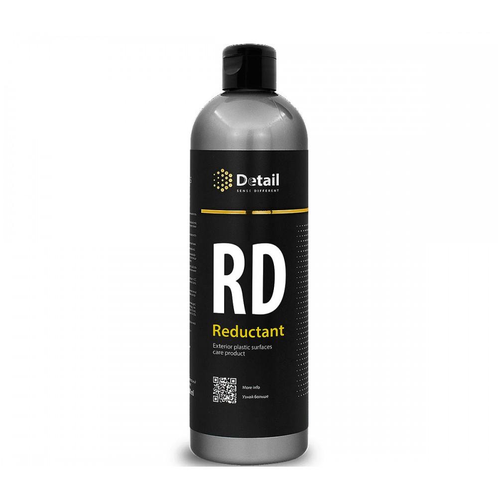 """Восстановитель пластика RD """"Reductant"""" (500 мл)"""