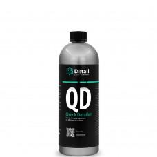 """Универсальное моющее средство QD """"Quick Detailer"""" (1000 мл)"""