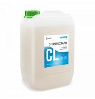 Средство дезинфицирующее для бассейнов CRYSPOOL (канистра 12 кг)