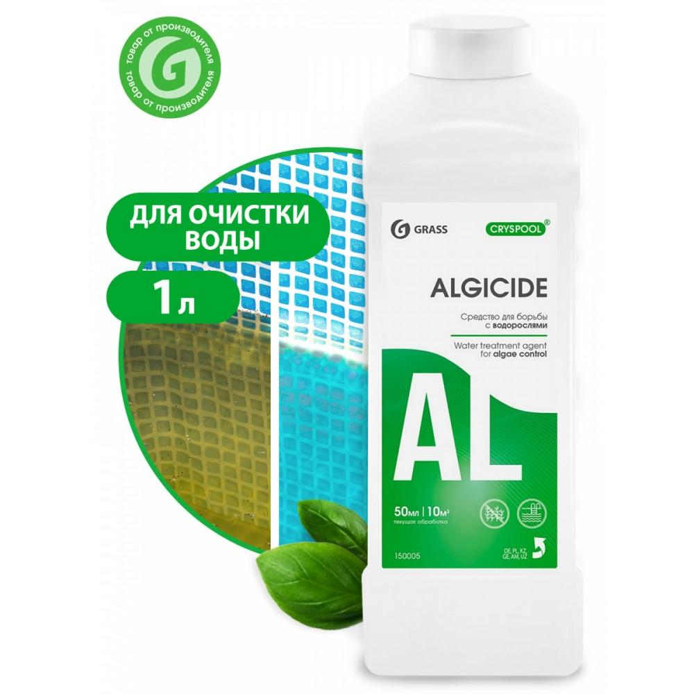 Альгицид для бассейнов CRYSPOOL Algicide (канистра 1 л)
