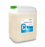Средство дезинфицирующее для бассейнов CRYSPOOL (канистра 23 кг)