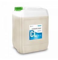 Средство дезинфицирующее для бассейнов CRYSPOOL (канистра 35 кг)