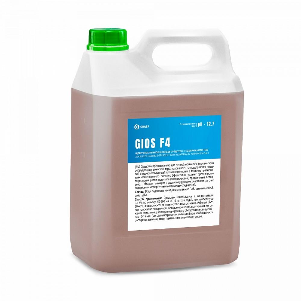 Щелочное пенное моющее средство GIOS F4 (5 л)