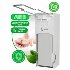 Пластиковый диспенсер локтевой для мыла и дезинфицирующих средств GRASS IT-0683