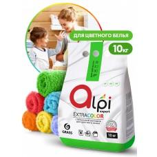 Alpi Expert для цветного белья 10 кг