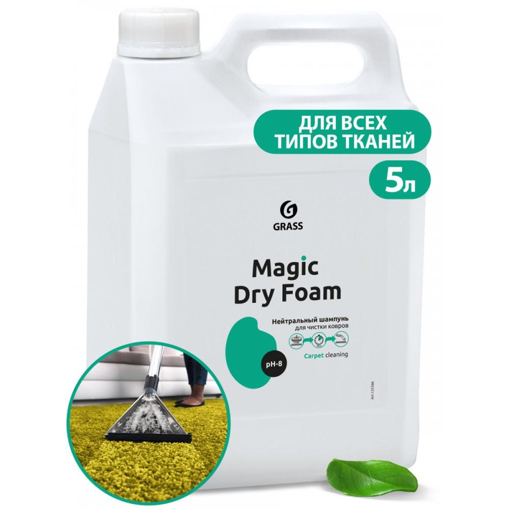 """Нейтральный шампунь """"Magic Dry Foam"""" (5,1 кг)"""