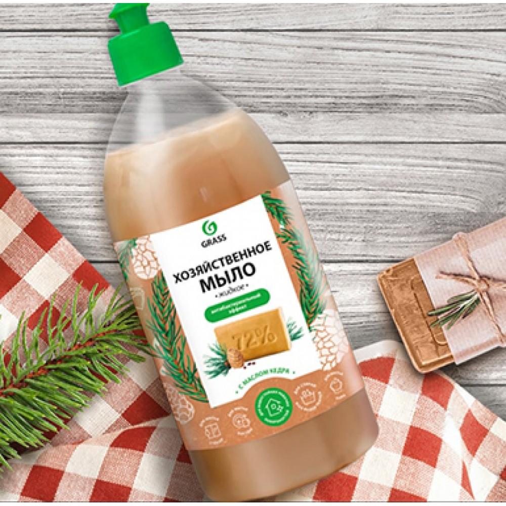 НОВИНКА! Мыло жидкое хозяйственное с маслом кедра